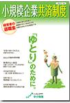 SnapCrab_NoName_2015-1-23_4-46-6_No-00